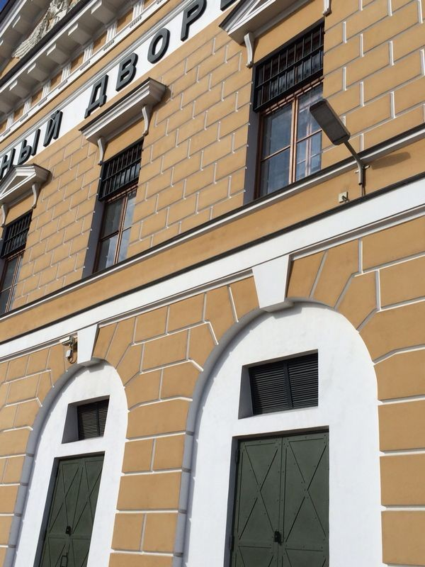 Уличный светодиодный светильник ДКУ 07-137-50-Ш2