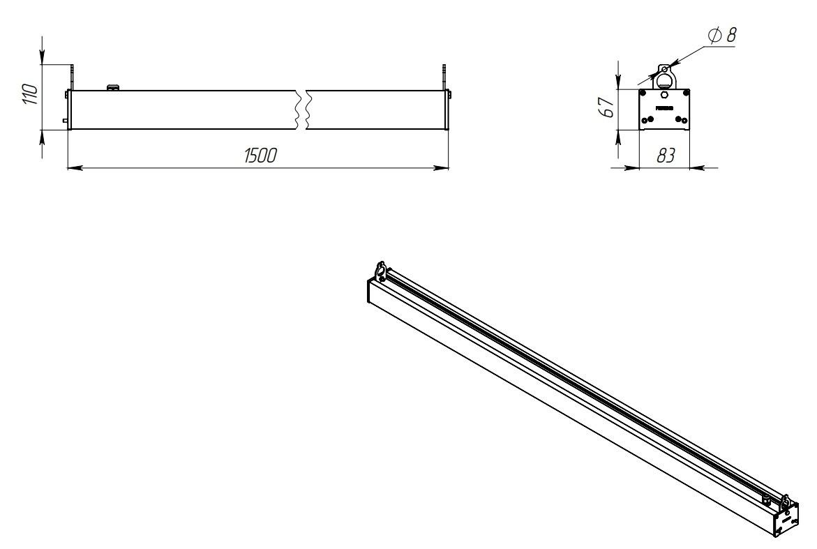 Светодиодный светильник FDL 03-65-50